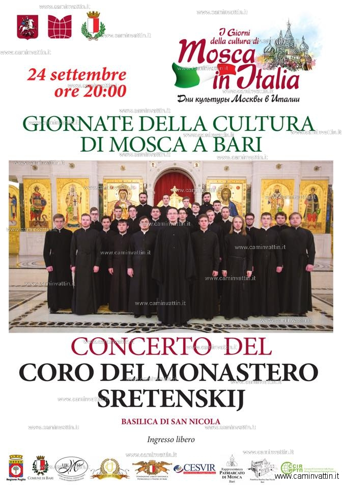 concerto del coro del monastero sretenskij basilica di san nicola
