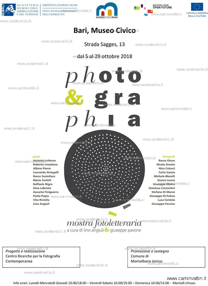 photo e graphia mostra fotoletteraria
