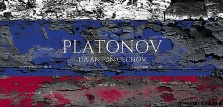 platonov anton cechov