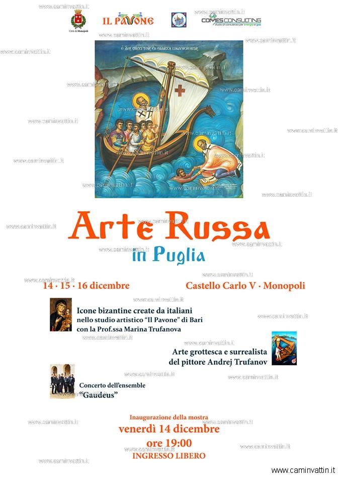 GAUDEUS Concerto inaugurale mostra Arte Russa in Puglia