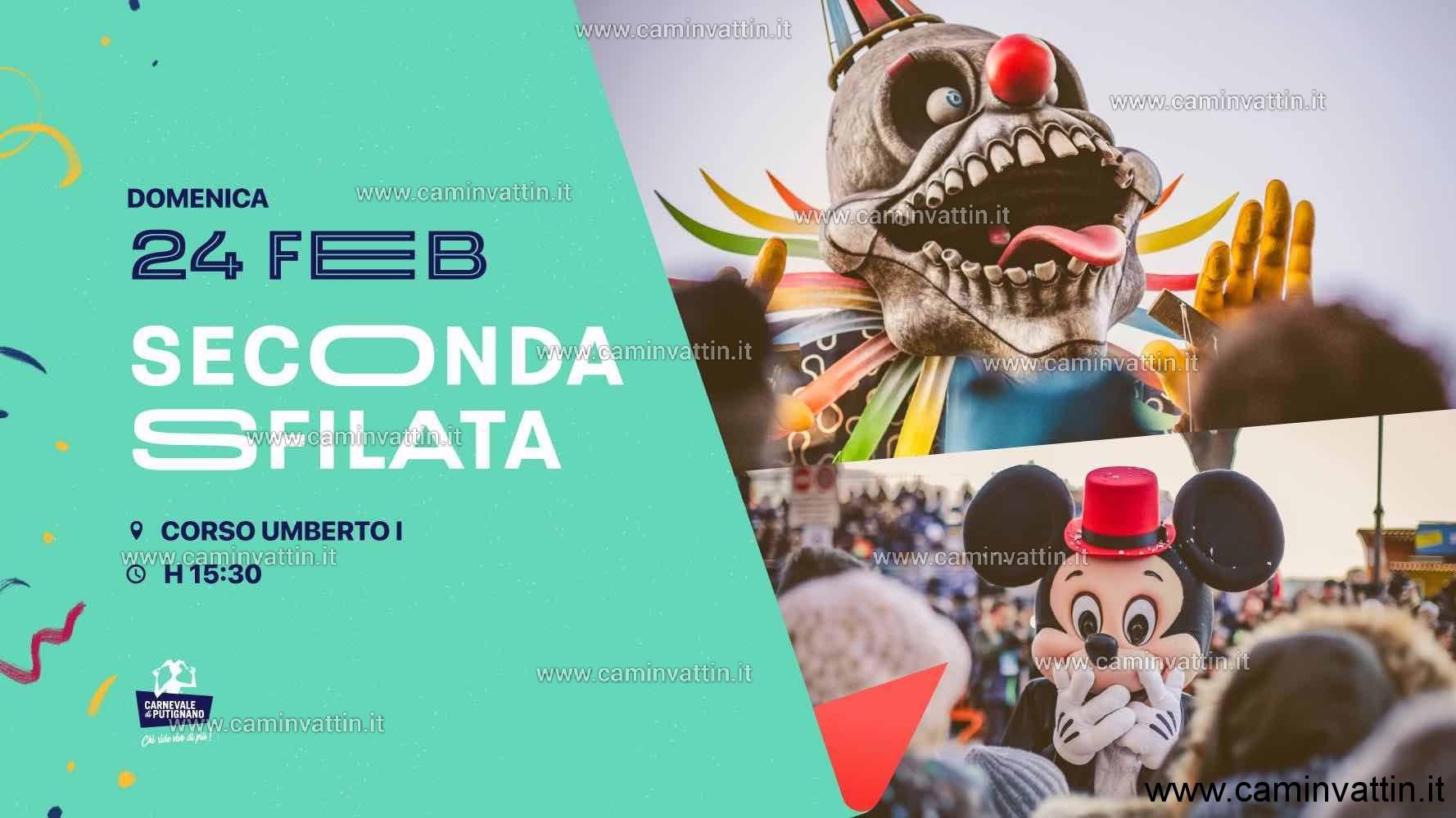 Seconda sfilata del Carnevale di Putignano 2019