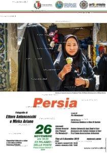 persia mostra fotografica antoncecchi ariano