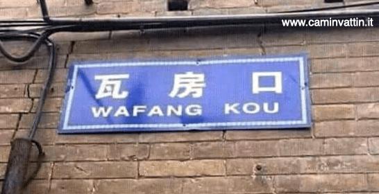 wafang kou
